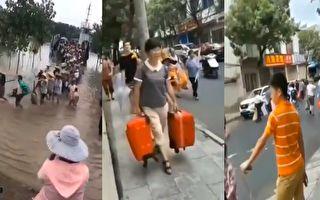 安徽5市江边人员撤离 长江上中下游齐降暴雨