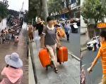 安徽省安慶、蕪湖等5市的長江江心洲和外灘圩人員需要立即撤離。圖為災區逃命的人們。(視頻截圖合成)