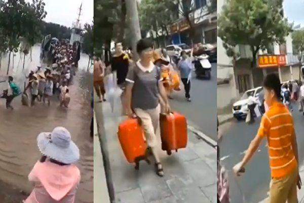 安徽省安慶、蕪湖等5市的長江江心洲和外灘圩人員需要立即撤離。圖為災區逃命的人們。(影片截圖合成)