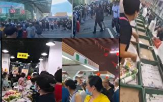 【視頻】新疆現確診 交通停運 市民超市搶購