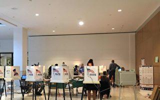 DMV網上辦業務遇「選民登記」 移民需謹慎