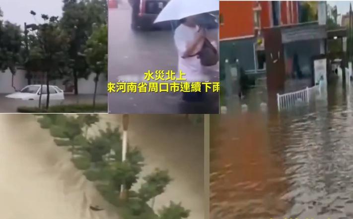 雨帶北抬 河南南陽等地洪水淹沒道路