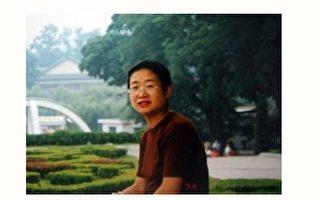 原大连讲师刘荣华 不堪回首的10年冤狱生活