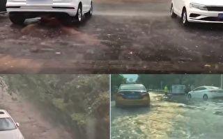 7月31日下午,北京市暴雨,其中,四元橋1小時降雨量達到107毫米。(視頻截圖合成)