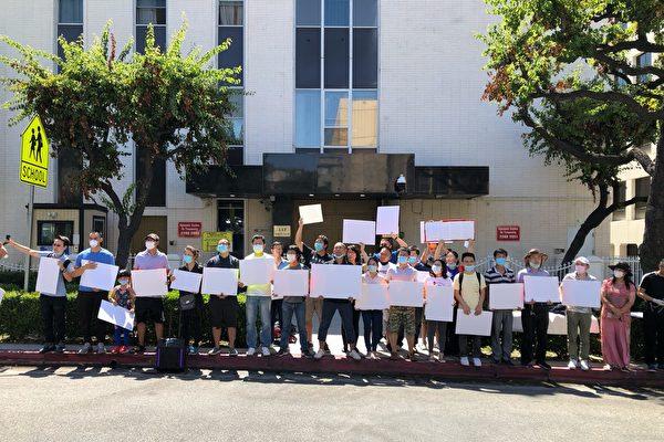 洛杉磯華人舉無字標語 抗中共惡法禍害全球