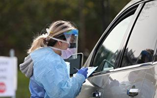 华州疫情出现反复 当局吁各界认真防疫