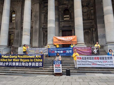 南澳集会纪念法轮功反迫害21年 各界声援