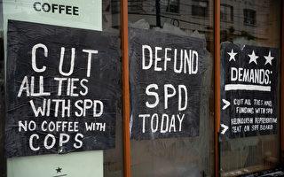 西雅图再次发生暴力示威 多处商家被毁
