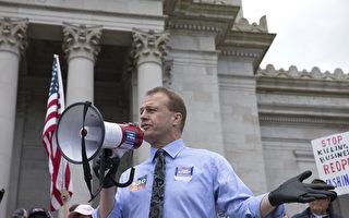 华州将于八月四日举行州长初选