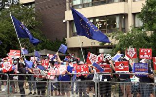 近200加國華人中領館前抗議 高喊打倒中共