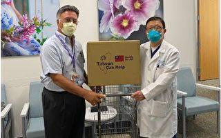 柑縣臺美商會捐贈5000個口罩