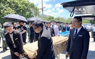 两名殉职飞官大体 中午抵龙潭桃园空军总医院
