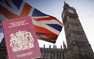 英國公布BNO簽證細節 惠及年輕港人