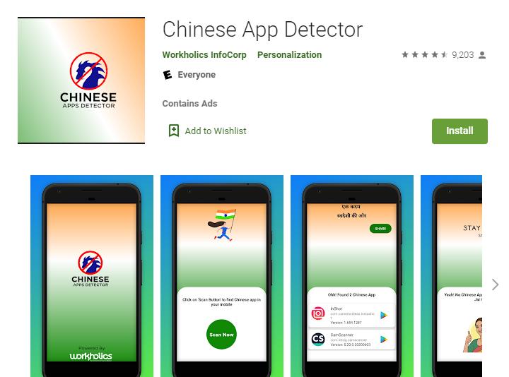 印度新款「檢測中國App」程序上架爆紅