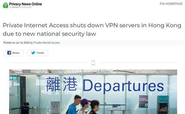(Private Internet Access官網截圖)