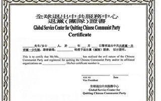 江勇建:退出中共黨團隊可保身更保未來