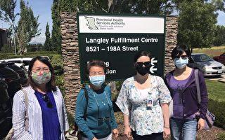 援助社區 大溫台灣同鄉會代表贈N95口罩