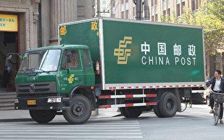 來自中國不明種子或涉詐騙 美至少31州警告