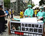 王友群:中共搞的国家恐怖主义害人害己