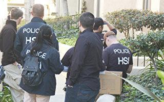 南加州又一月子中心被告獲刑3年 已逃回中國