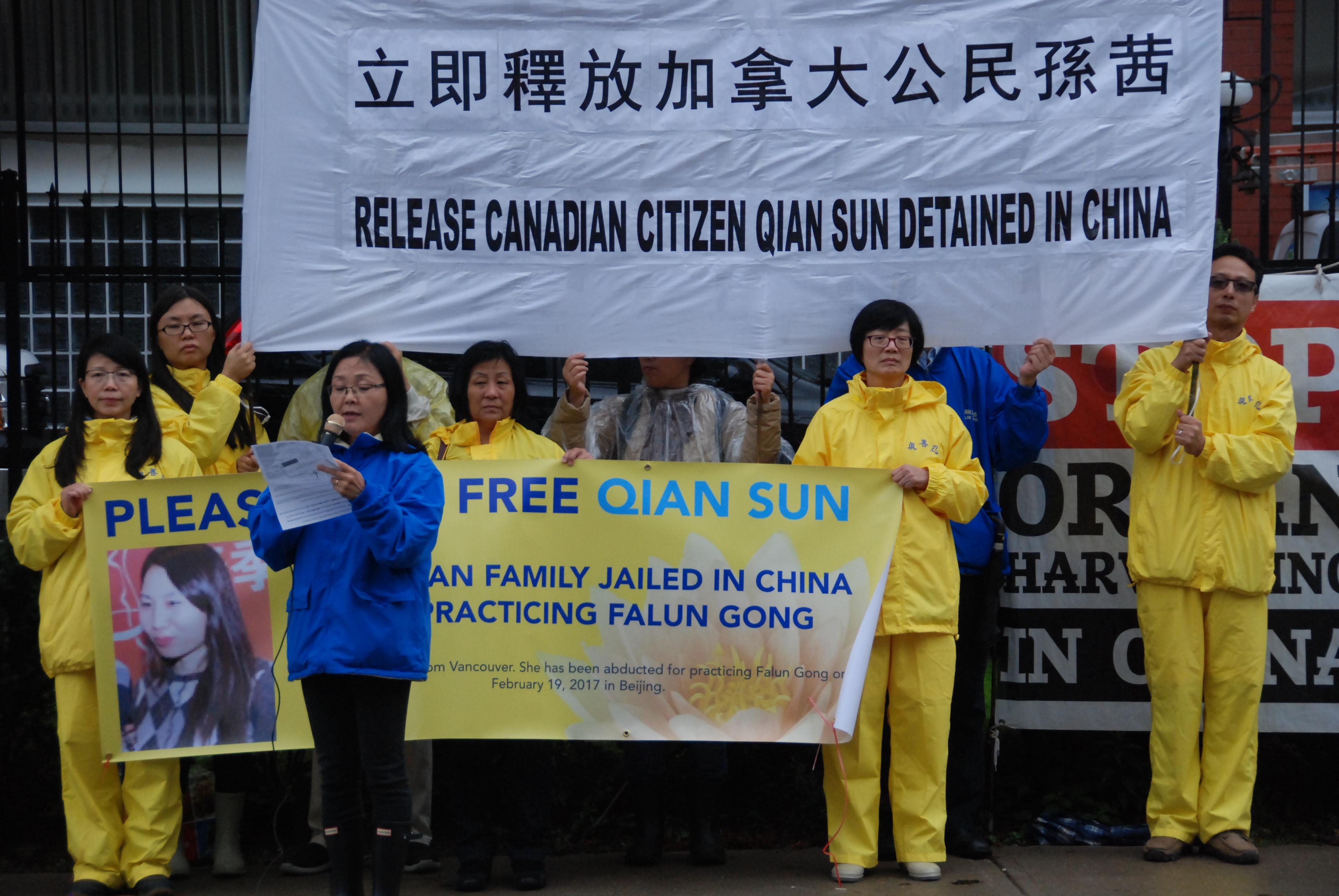 孫茜被迫棄加籍 前司法部長:她仍是加公民