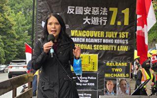 图片:国会议员关慧贞7月1日参与支持香港人示威集会,表达对香港国安法的不满。(关慧贞办公室)
