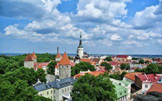 愛沙尼亞將放棄中資支持的隧道建設計劃