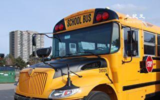 秋季重開學  9萬名學生面臨坐校車難問題