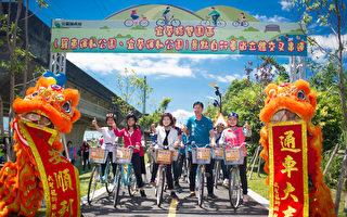 宜县双园区罗东及宜兰运动公园自行车道启用