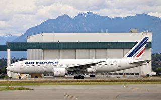 反制中共政策 法国限制中国飞法航班