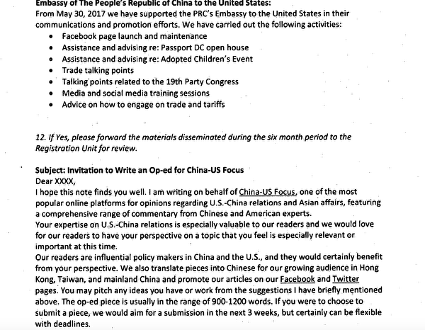 BLJ登記《外國代理人註冊》時申報提交的文件之一。(FARA網站)