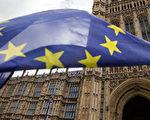 """""""声援港人"""" 欧盟一致回应港版国安法"""
