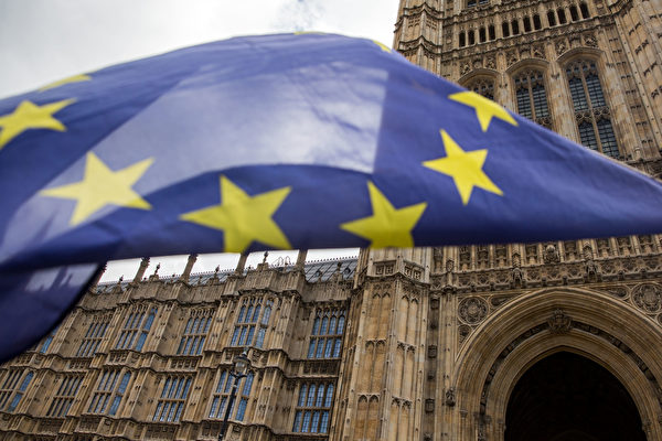 劍指中共 歐盟全面啟動審查外資新機制