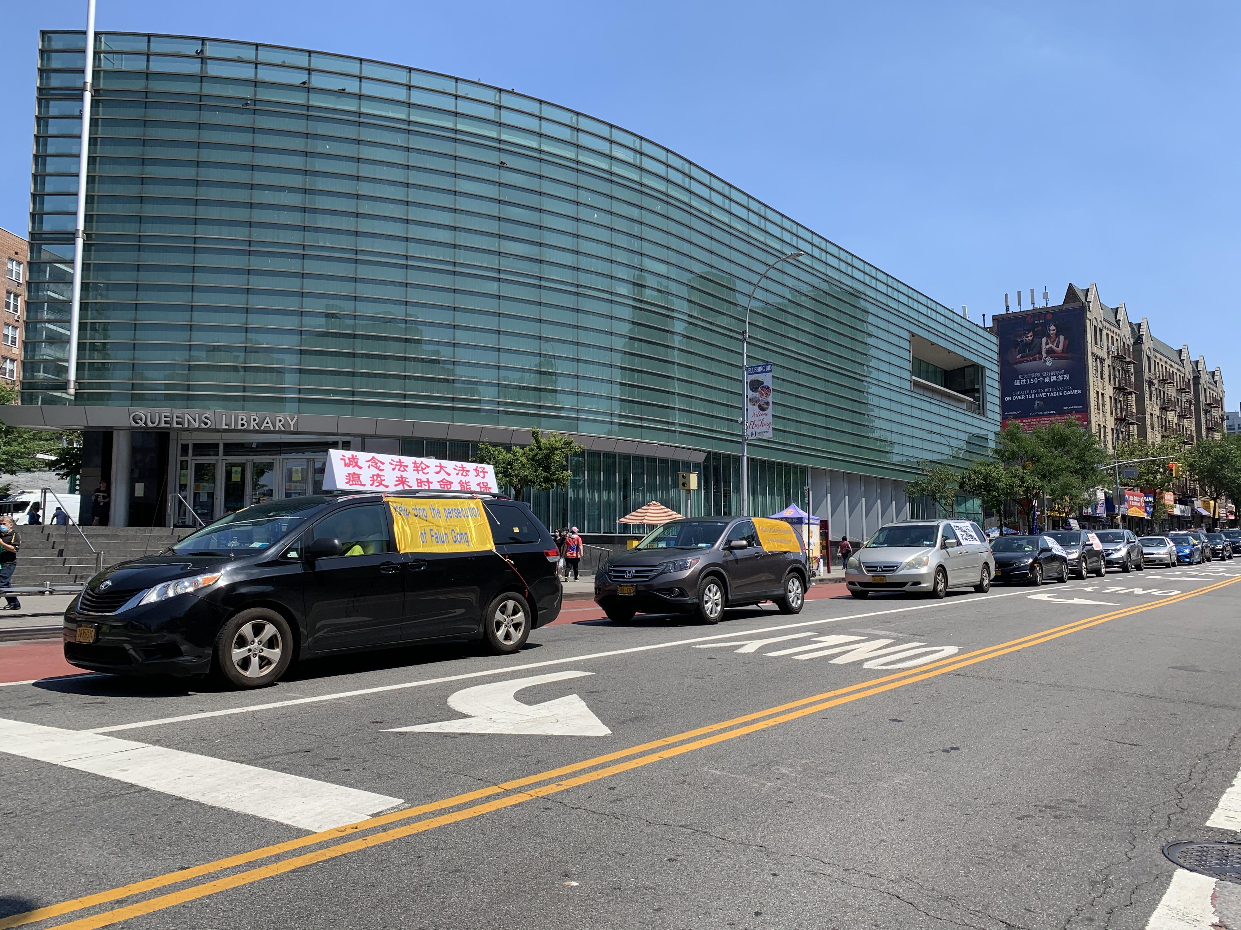 「拒絕中共 遠離瘟疫」 橫幅車隊穿梭紐約鬧市