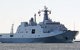 共軍造兩棲攻擊艦 台立委:亞洲麻煩製造者