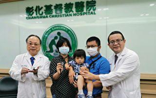 二岁娃罹患心律不整  彰基3D定位无辐射治愈