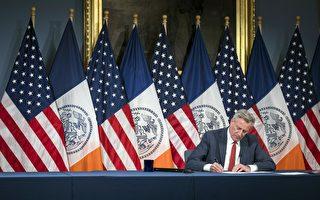 華人房東控紐約市府保護租客法違憲