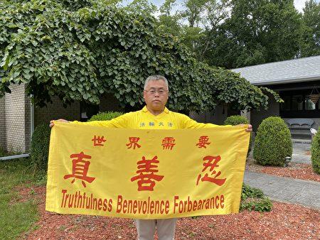 原遼寧法輪功學員郭玉龍在自家房前打出了「真善忍」條幅,他感動於自己是法輪功弟子。
