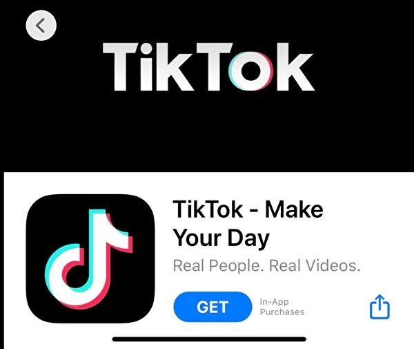 前審查員:TikTok信息送中國審查