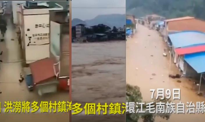 【現場片段】廣西河池環江多個村鎮被淹