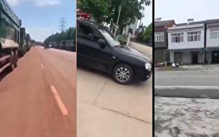 图左边为鄱阳县马路上大批装满泥土的汽车,中间为湖北的广播车,右边为消泗乡港洲村。(视频截图合成)