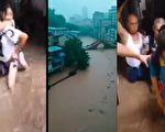 長江上游暴雨,萬州洪水淹到居民樓道門了,民眾趟洪水逃命。(視頻截圖合成)