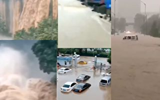 重庆市有百余条河流出现超警以上洪水。7月16日山西阳泉(右)突降暴雨,街道成河。(视频截图合成)