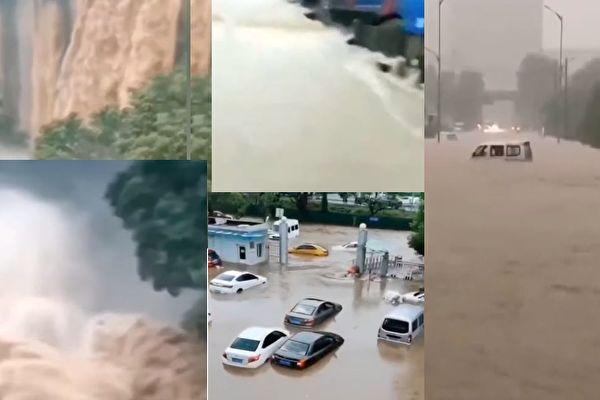 【视频】重庆百余河流超警戒水位 山西恒大塌墙