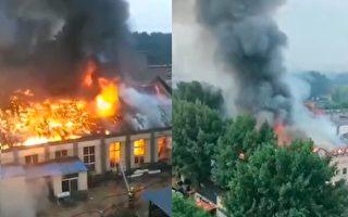 【視頻】遼陽血栓病醫院起火 火勢凶猛濃煙瀰漫