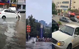 【視頻】北方降水集中 西安等多地道路被淹