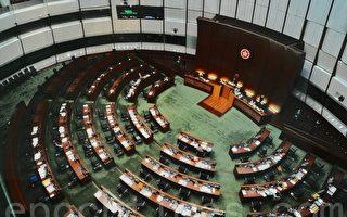 澳企UGL醜聞 專責委員會決定結束工作