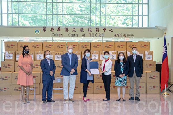 大华府台湾商会向马州捐赠50万片医疗口罩