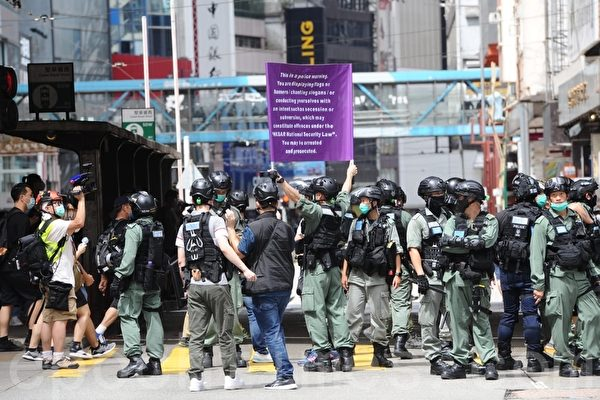 2020年7月1日,香港民陣號召群眾七一大遊行,警方在鵝頸橋附近舉紫旗。(宋碧龍/大紀元)