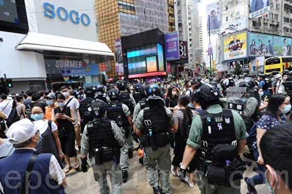 2020年7月1日,香港民陣號召群眾七一大遊行,防暴警察衝到銅鑼灣SOGO百貨前驅趕民眾。(宋碧龍/大紀元)